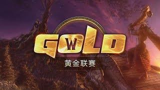 WarCraft Gold League Summer 2019 День 4 с Майкером