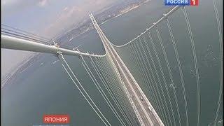 видео: Самый большой в мире мост/ Biggest bridge in the world