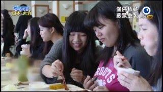 大分縣位於日本的九州,以日本第一溫泉為著稱。提供你湯布院與湯平有趣...