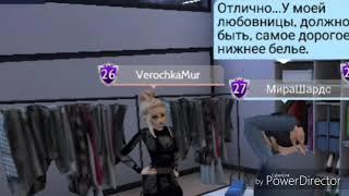 Comedy Woman  Простая Русская баба в модном бутике  