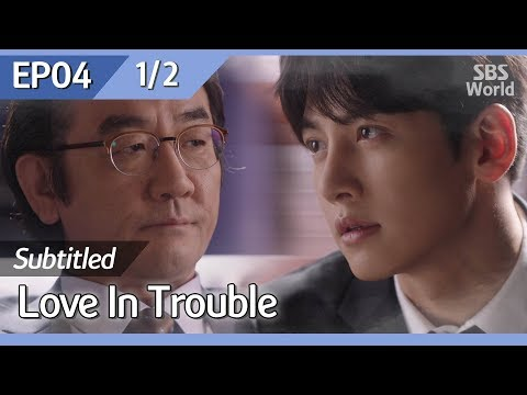 [CC/FULL] Love in Trouble EP04 (1/2) | 수상한파트너