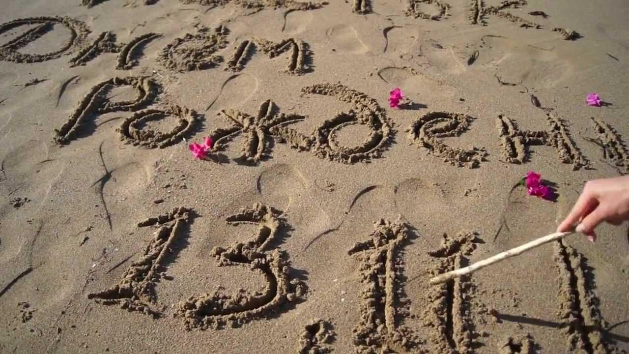 поздравление на песке пляжа результате скрещивания сортов