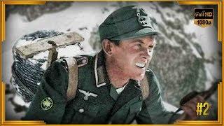 Воспоминания немецкого горного егеря. Руперт Шилингер. Часть 2