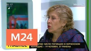 Конкурс психологов силовых структур проходит в Москве