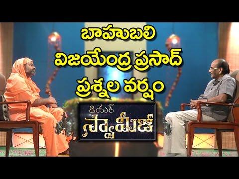 Baahubali story Writer K Vijayendra Prasad in #Dear Swamiji |with #Swami Paripoornananda |