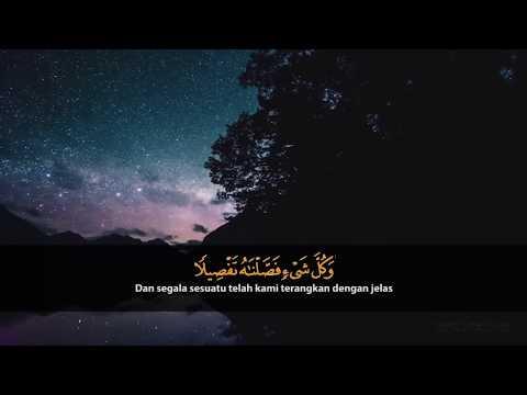 Surah An Nahl Ayat 72, Surah Al Isra' Ayat 12, Surah Al Anbiya' Ayat 30