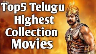 Tollywood Highest Collection Movies Upto 2020 | BahuBali, SAHOO, Ala Vaikunthapurramlo | Filmy Saga.