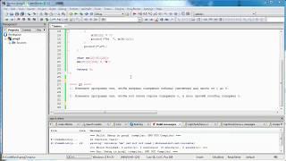 Программирование на Си - Урок 11 - многомерные массивы и матрицы