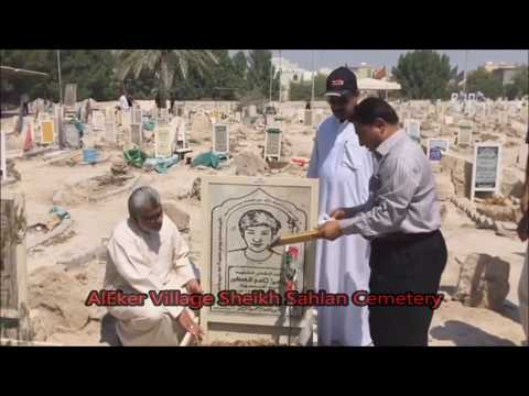 Bahrain : Parents Of The Martyrs and People Visit Martyrs Graves On The Second Day Of Eid al-Adha