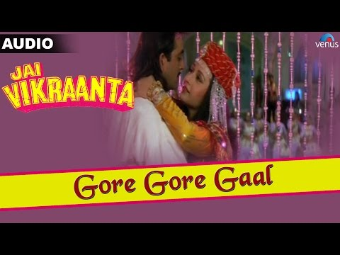 Jai Vikraanta : Gore Gore Gaal Full Audio Song With Lyrics | Sanjay Dutt & Zeba Bakhtiar |