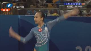 2015 CHN Nationals Mao Yi FX EF