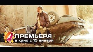 Дикие истории (2015) HD трейлер   премьера 15 января