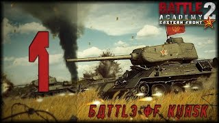 Battle Academy 2: Battle of Kursk