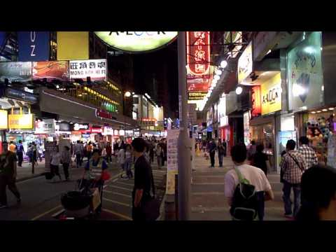 Nightlife on the streets of Hong Kong's Kowloon District