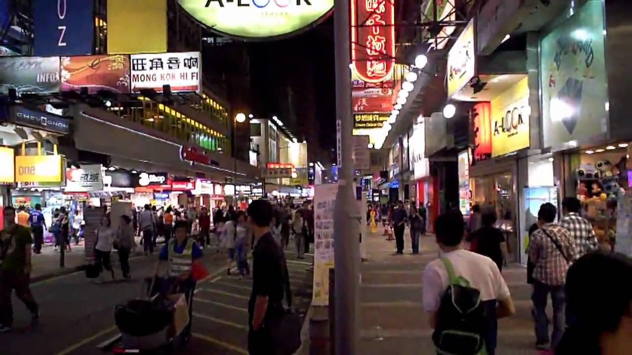 Nightlife on the streets of Hong Kong's Kowloon District - YouTube