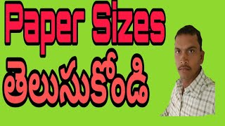 Paper Sizes Explained In Telugu || A1,A2,A3,A4..........