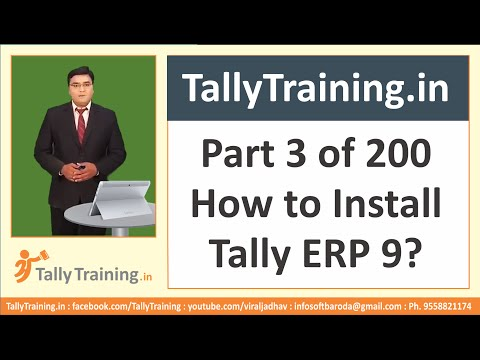 Module 1 | Session 3 | How to Install Tally ERP 9 License Software