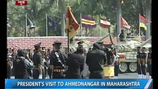 President Mukherjee awards Standard to Armoured Corps Centre and school in Ahmednagar