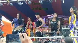 Gajbe kamar lachake ||singer niraj nirala ||