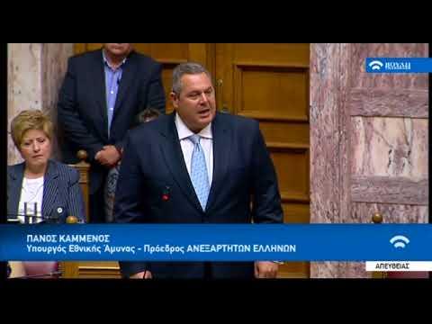 Παρέμβαση Πάνου Καμμένου στη Βουλή