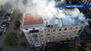 """""""Новости НТН 24"""" 27.09.19"""
