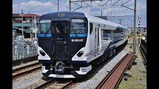 2021.4.9 E257系 特急踊り子 伊豆箱根鉄道線内 遅れ通過