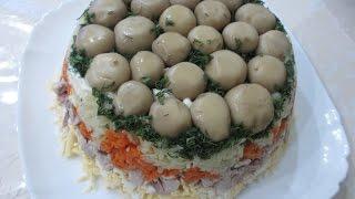 Салат - грибная поляна