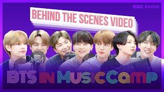 [Eng Sub/BTS] BTS billboard 1위 재탈환🥇을 축하하는 하드털이 스케치 영상🎥 / BTS in Music Camp / 배철수의 음악캠프