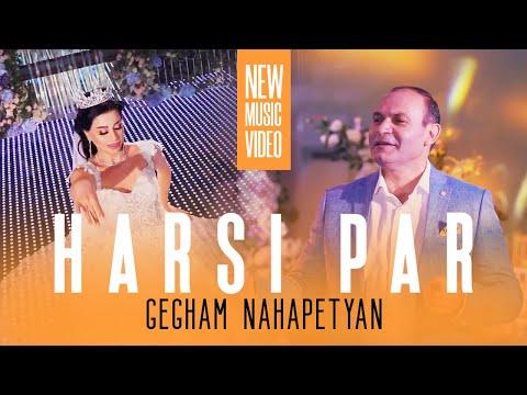 Gegham Nahapetyan - Harsi Par (2020)