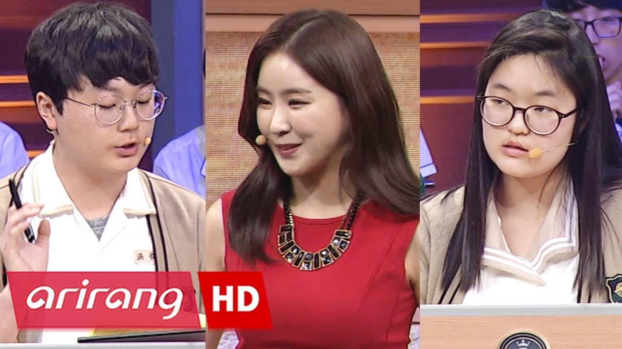 Download [Intelligence-High School Debate] Ep.2 -  Kong Ju/ Shin Sung /Hansung / Incheon _ Full Episode