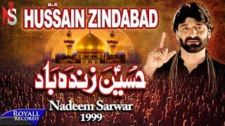 Nadeem Sarwar - Hussain Zindabad 1999