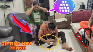 DIDI KA PHONE TOD DIYA PRANK  // GIFTING SISTER NEW EXPENSIVE PHONE / PRANK ON SISTER// rakhi gift