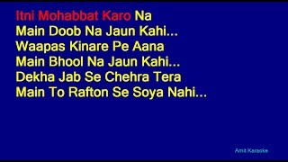 Bol Do Na Zara - Armaan Malik Hindi Full Karaoke with Lyrics