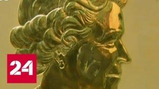 В Берлине судят мафиози, укравших из музея монету стоимостью в миллион долларов - Россия 24