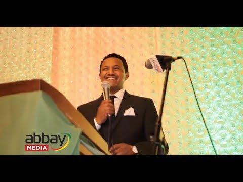 Ethiopia - Teddy Afro Awarded at Ethio Canadian 2017 Award