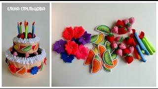 Торт из ткани для агентства детских праздников #группаойой