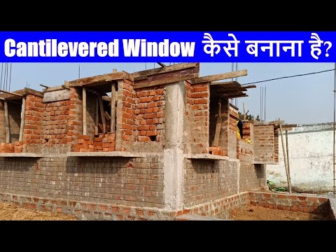 Cantilevered Window Construction   Bump out Window   Bay Window   Cantilevered Window kaise banana