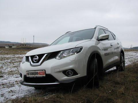 New Nissan X-trail: большой тест