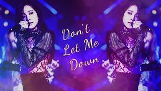 jisoo — don't let me down