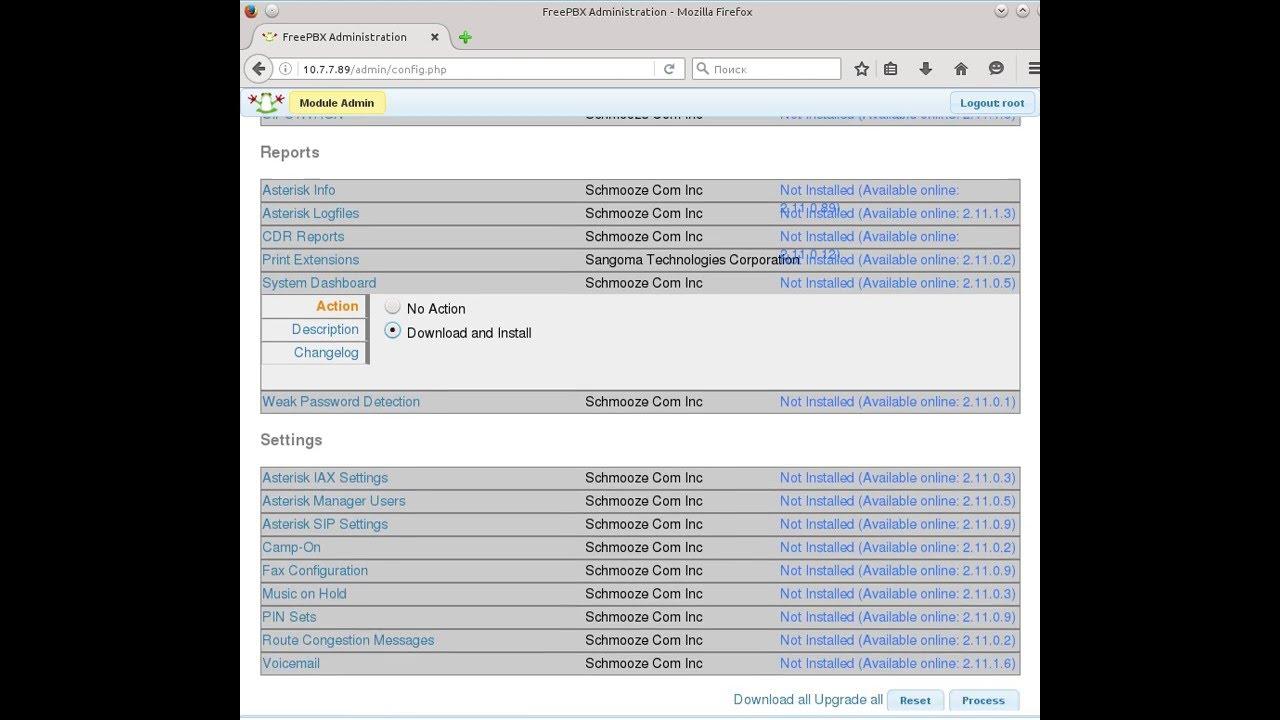 Asterisk 11 + FreePBX на Ubuntu 14 04 3 Server