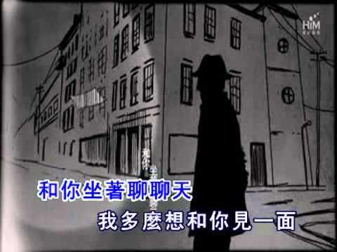 U乐团-好久不見 -楊永聰  F# to A