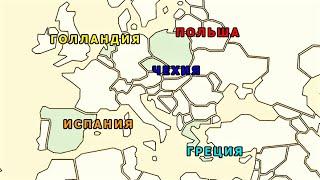 ПУТЕШЕСТВИЯ / Куда поехать в 2020 / Наши путешествия за год / Самые красивые места