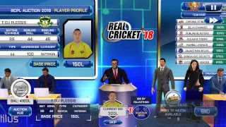 How To Unlock Real Cricket 18 Tournament In Tamil