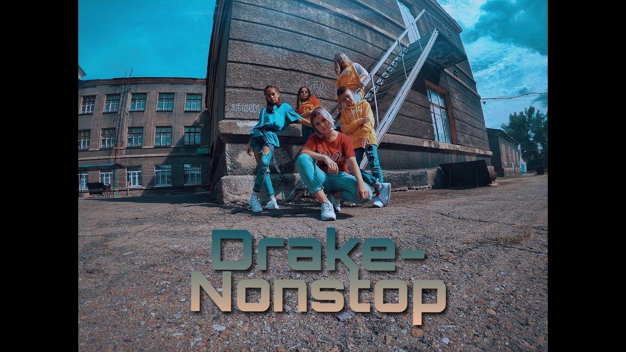 Hip-Hop Choreo