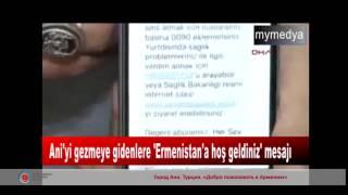 Международный оператор приветствует гостей Турции словами «Добро пожаловать в Армению»
