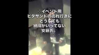 Neat's(新津由衣ソロプロジェクト)の公式TV。 ☆作品☆ オフィシャルHPに...