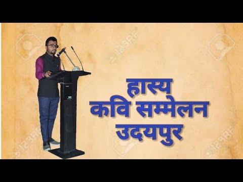 पप्पू भैया की कहानी with sharad patel