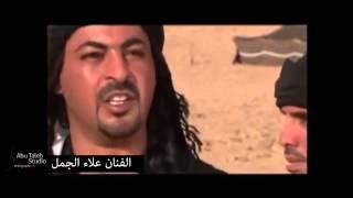 علاء الجمل بدور مشعل في راس غليص 2