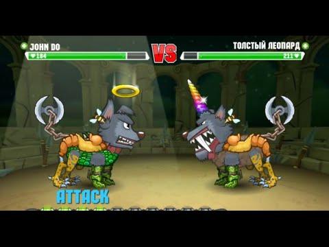 Mutant Fighting Cup 2 Full Gameplay Walkthrough