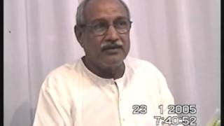 Bhoktha - Abhokta